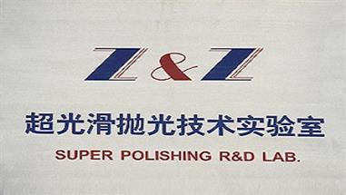 Super Polishing R&D Laboratory
